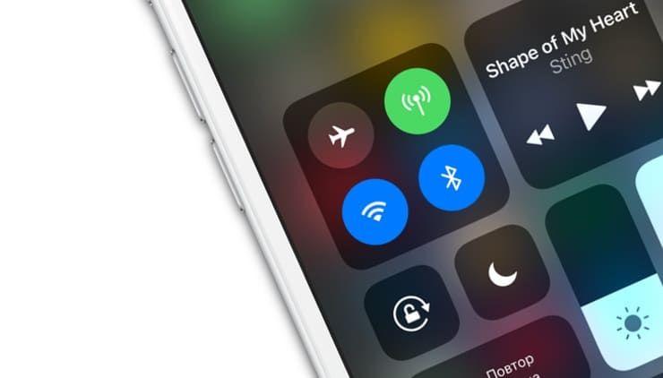 Как включить и выключить мобильный Интернет или Wi-Fi на iPhone и iPad
