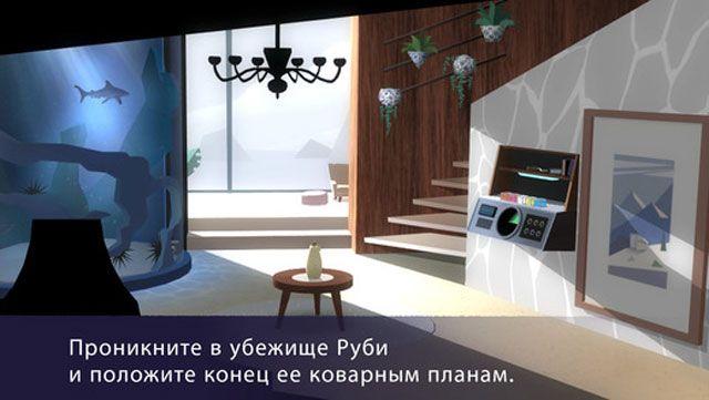 Agent A для iPhone и iPad - стильная шпионская «point-and-click» головоломка