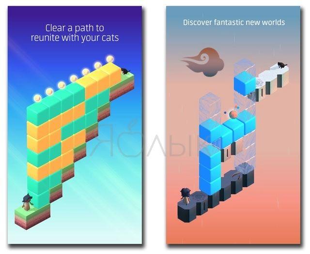 Обзор Aurora Puzzle Adventure для iPhone и iPad - головоломка, создатели которой вдохновлялись игрой Monument Valley