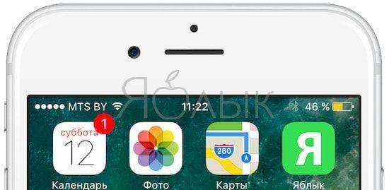 Батарея iPhone в процентах