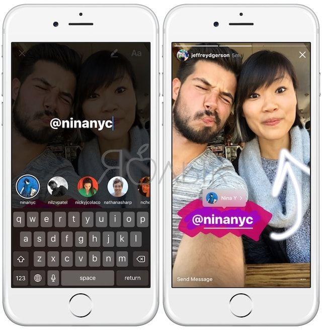 Упоминания в Историях видео в Instagram на iPhone