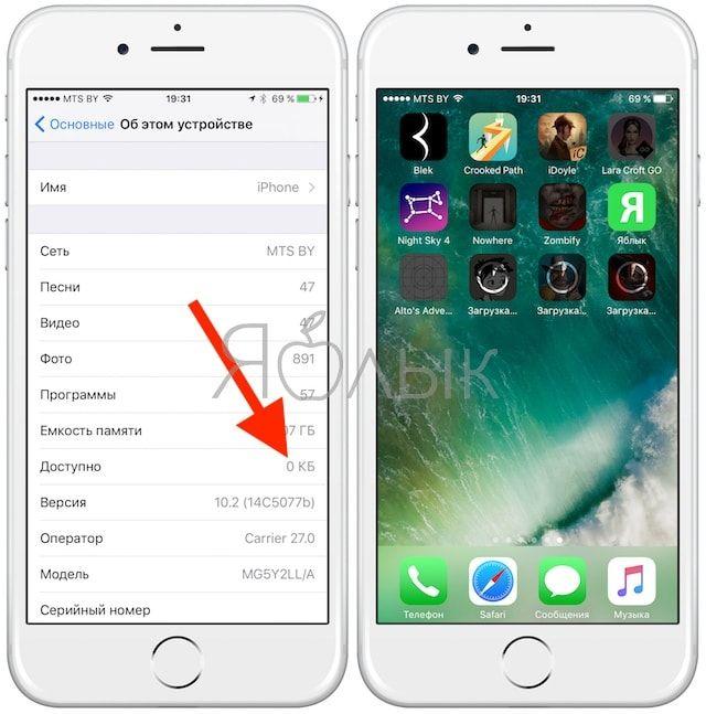 Не скачивается (зависло) приложение (игра) на iPhone или iPad