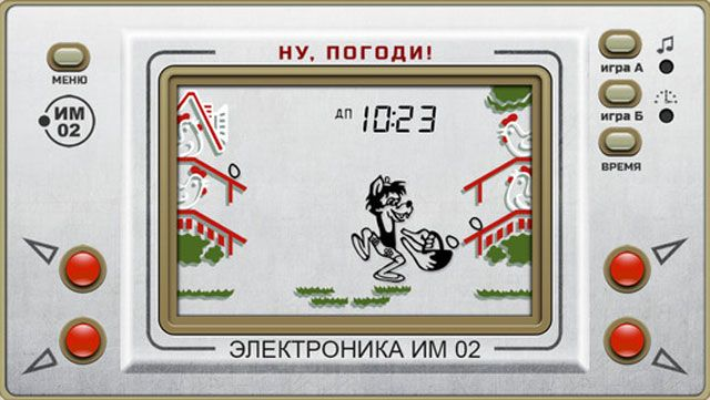 Электроника ИМ для iPhone и iPad - мобильная версия популярных советских игр