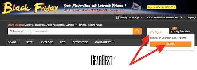 Регистрация на GearBest
