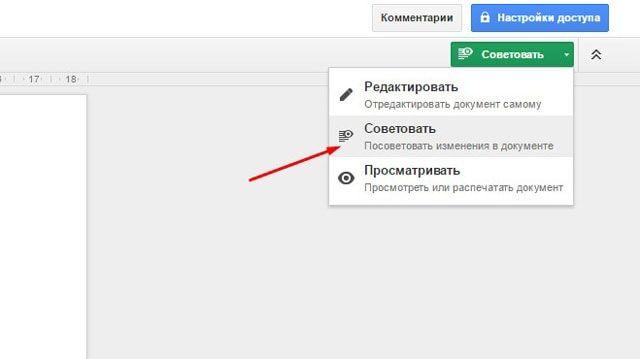 10 полезных функций Google Docs для эффективной работы