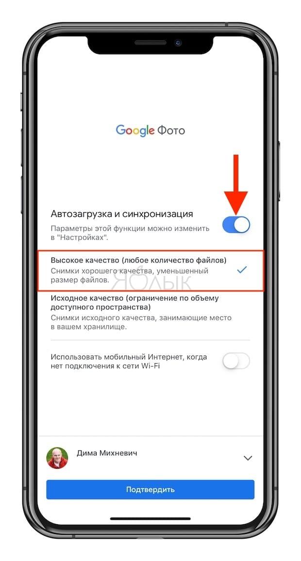 Как загружать фото и видео в облако с iPhone или iPad, чтобы освободить место