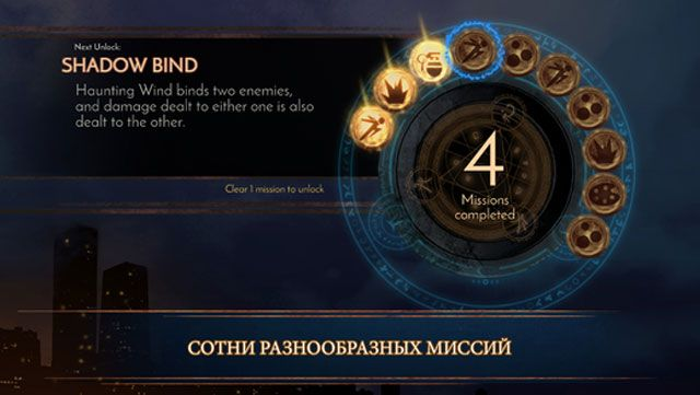 Игра Leap of Fate для iPhone и iPad - нестандартный экшен с элементами rogue-like