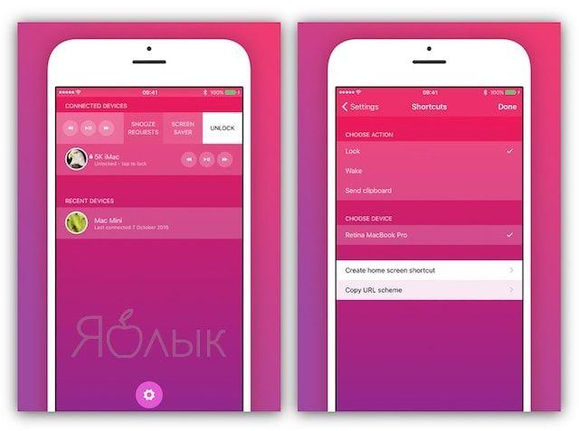 MacID - разблокировка Mac при помощи iPhone или iPad