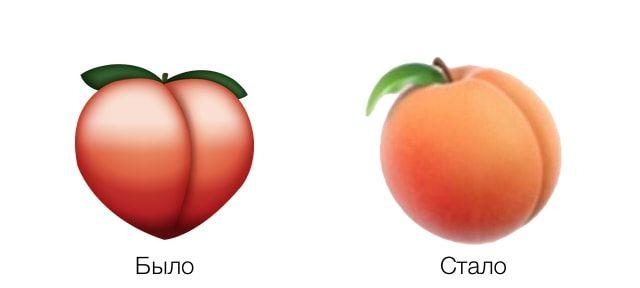 Персик эмодзи в iOS 10
