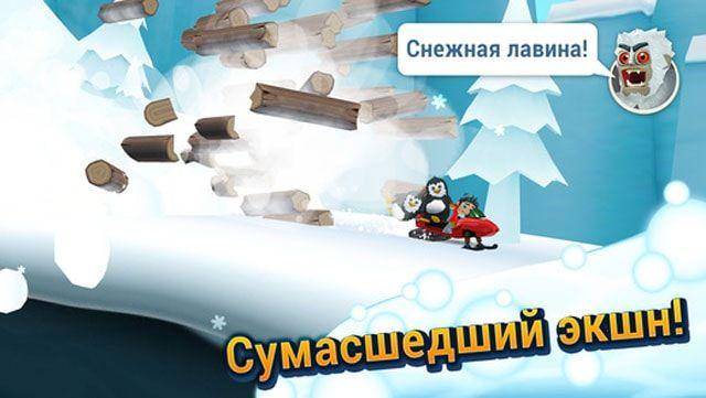 Ski Safari 2 для iPhone и iPad - веселый раннер с элементами аркады