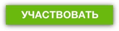 скидки + кэшбэк 9% на AliExpress