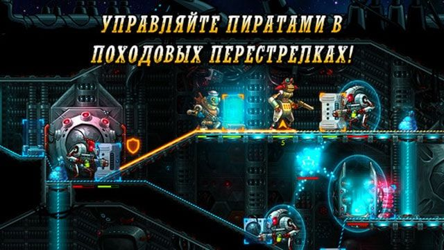Игра SteamWorld Heist - лучшая пошаговая стратегия для iPhone и iPad