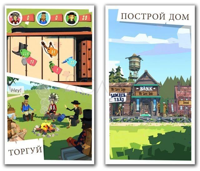 The Trail - красивая и увлекательная игра про пешее путешествие для iPhone и iPad