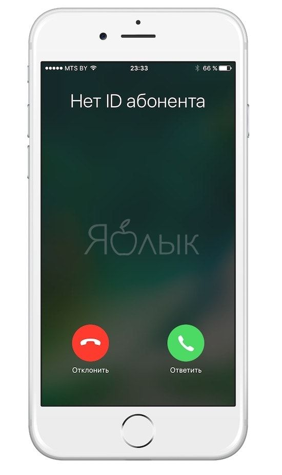 How to block calls on iPhone