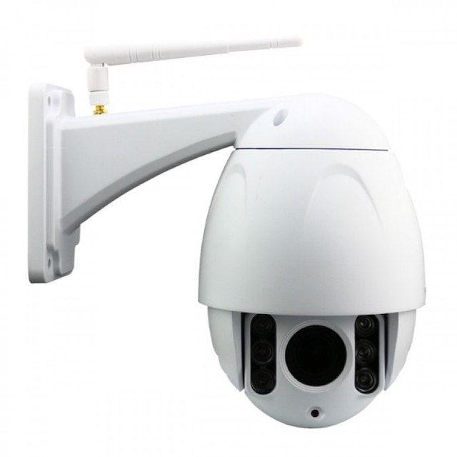 Камера наблюдения WANSCAM HW0045