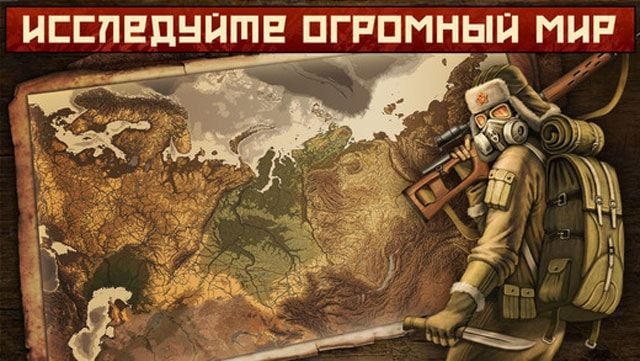 Игра Day R Premium для iPhone и iPad - мрачный текстовый квест на тему постапокалипсиса