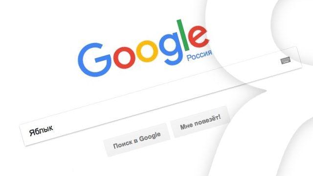 Как правильно гуглить в интернете: 12 советов