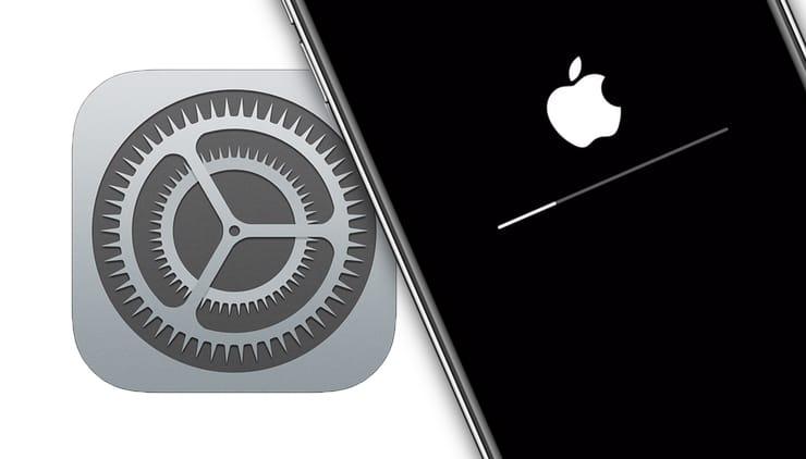 Как перепрошить iPhone или iPad на компьютере или «по воздуху»
