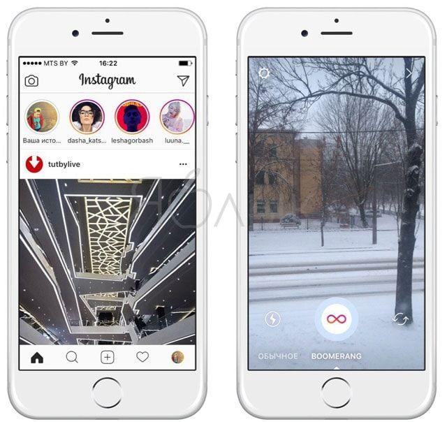Instagram: как правильно настроить аккаунт и продвигать фото эффективнее