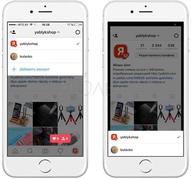 13 cоветов, которые помогут вам стать «продвинутыми» пользователями Instagram