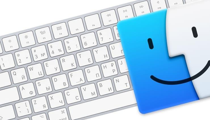 Как набрать точку и запятую на клавиатуре Mac (macOS)