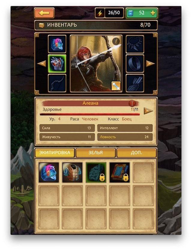 Обзор игры Shadow Quest для iPhone и iPad