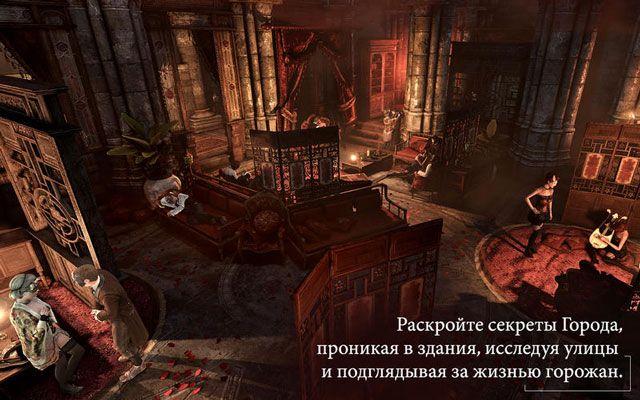 Обзор игры Thief™: Shadow Edition для Mac - четвертая часть знаменитой серии стелс-экшенов