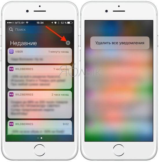 3d-touch-iphone-ios-10-yablyk