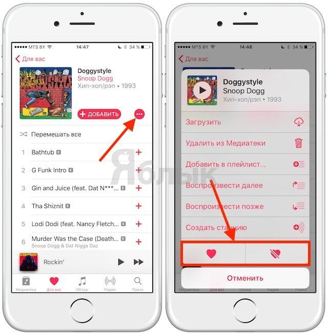 Для Вас, или как научить Apple Music предлагать правильные рекомендации