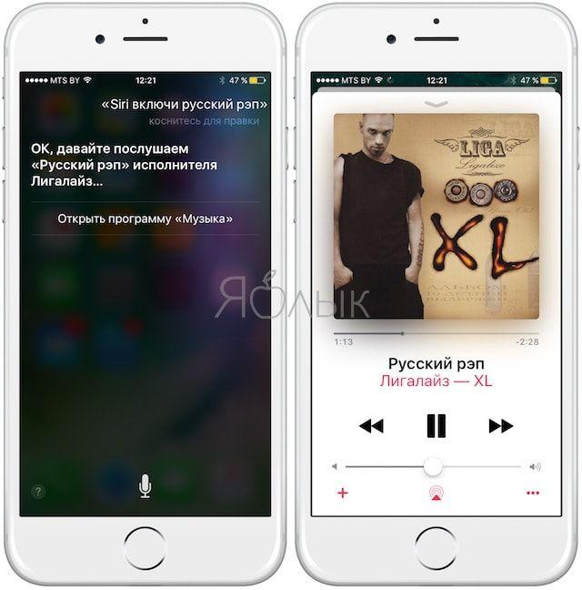 Команды Siri для приложения Музыка (Apple Music)