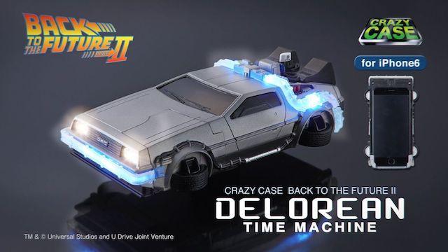 Чехол Back to The Future DeLorean