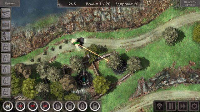 Обзор игры Defense Zone 3 HD для iPhone и iPad - продолжение популярной стратегии