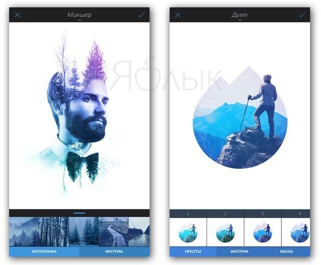 Приложение Enlight для iPhone и iPad