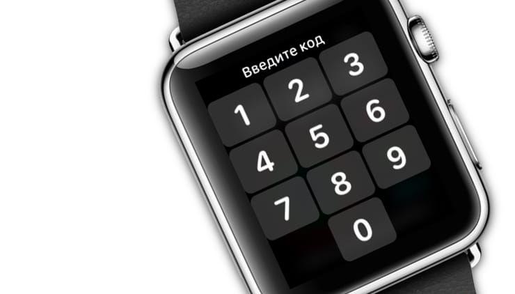 Как разблокировать Apple Watch при помощи iPhone