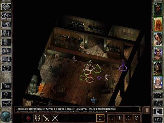 Игра Icewind Dale: Enhanced Edition для iPhone и iPad - нестареющая классика жанра RPG