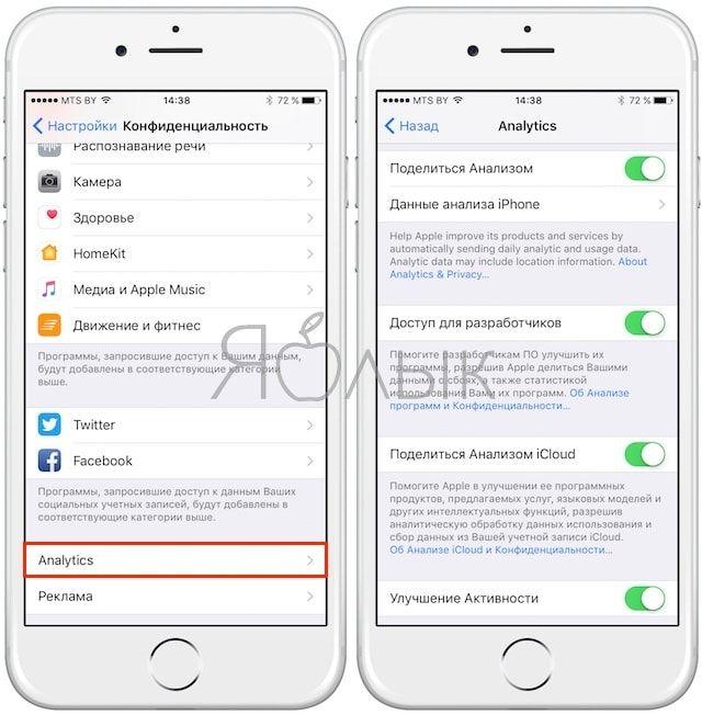 Что нового в iOS 10.3