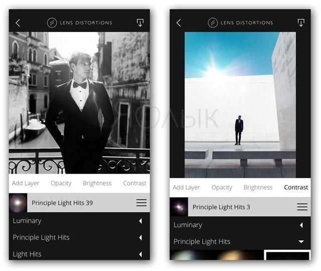 Приложение Lens Distortions для iPhone и iPad