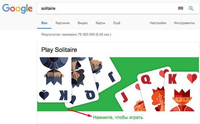Пасхалки в Google: 20 интересных примеров