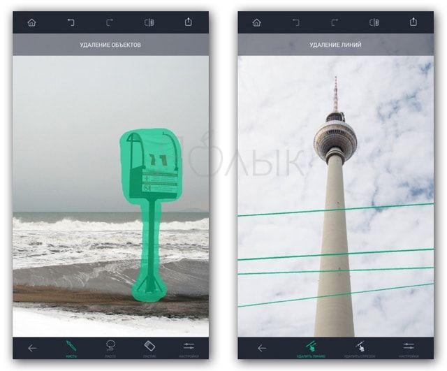 Приложение TouchRetouch для iPhone и iPad