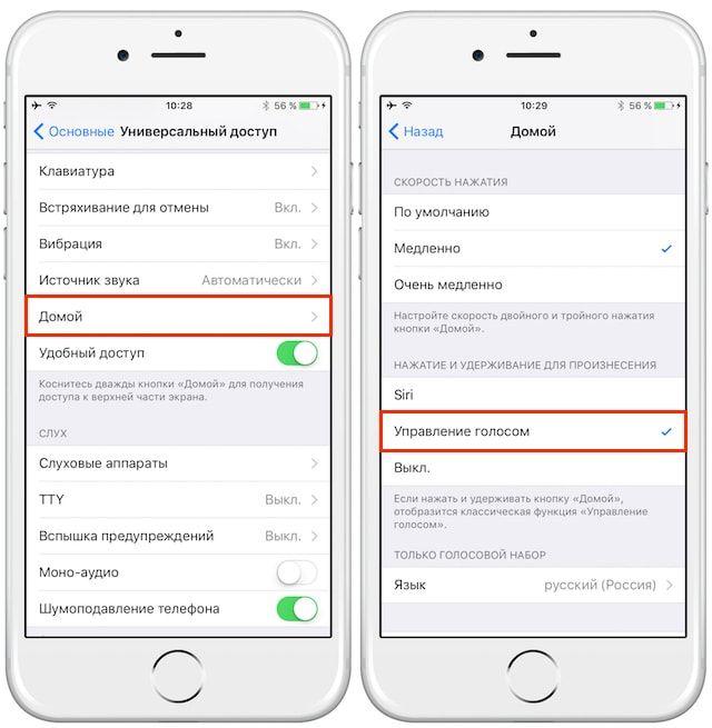 Как управлять наушниками AirPods без Интернета и Siri