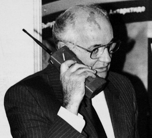 Nokia-Cityman-gorbachev