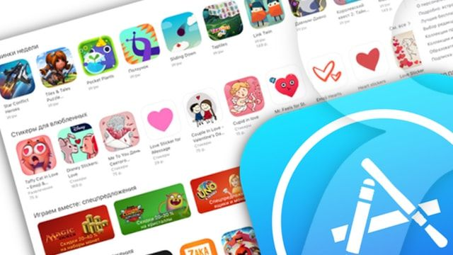 скачивать платные игры и приложения