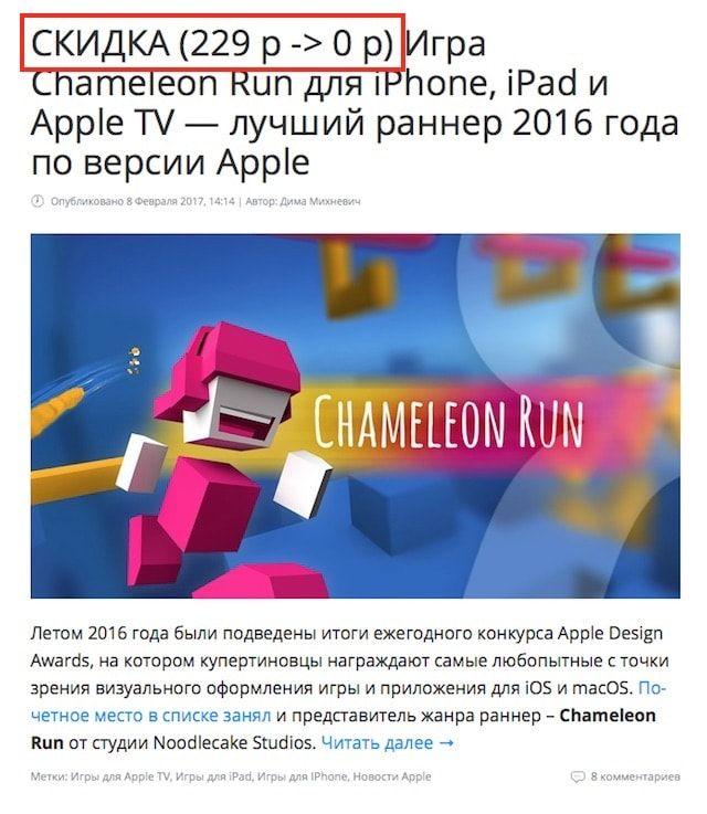 app store app itunes