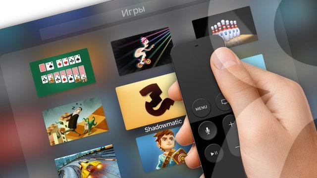 Лучшие игры для Apple TV