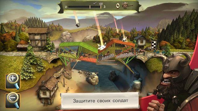 Игра Bridge Constructor: Средневековье - станьте придворным архитектором с игрой