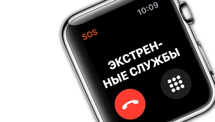 Экстренный вызов (SOS) на Apple Watch, или как совершить «тревожный» звонок