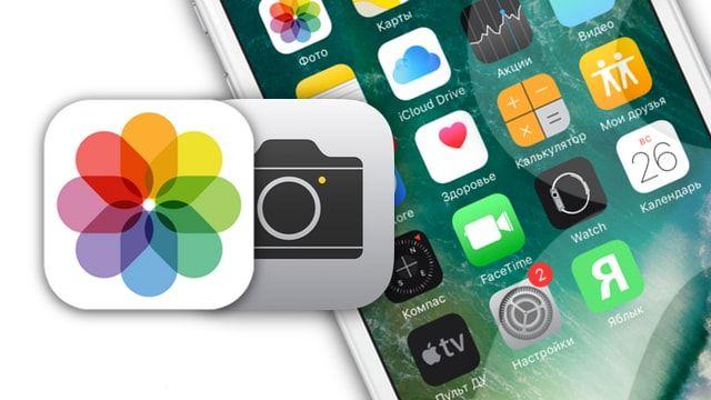 Как сделать снимок экрана (скриншот) на iPhone, iPad, iPod Touch?