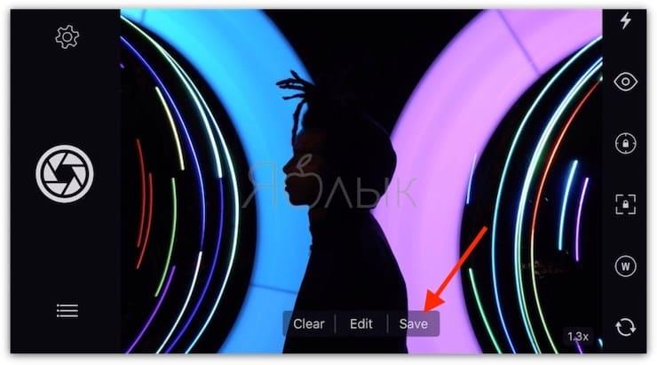 Длинная выдержка Slow Shutter Cam на iPhone