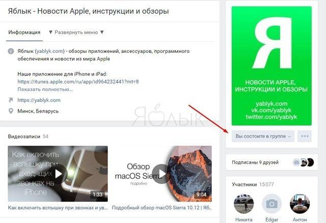 5 скрытых возможностей Вконтакте, о которых вы могли не знать
