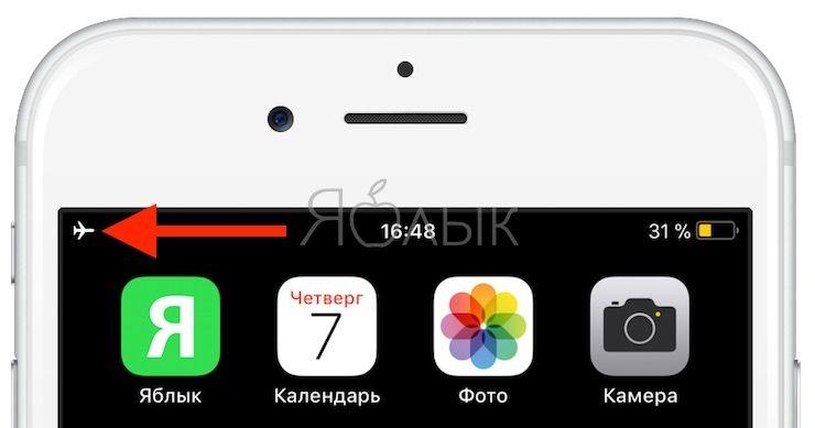 Как быстрее зарядить iPhone: 5 основных правил